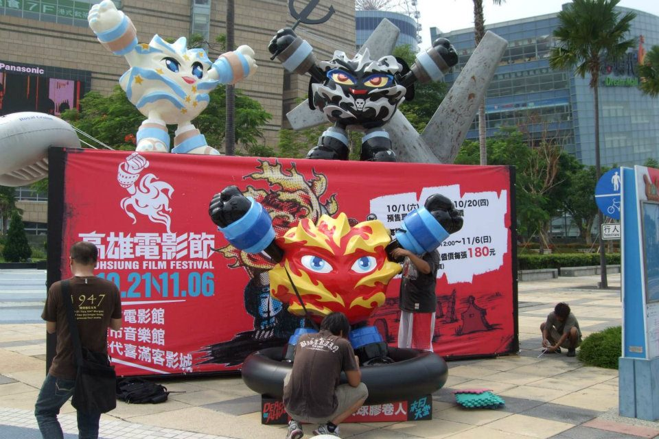 2011高雄電影節