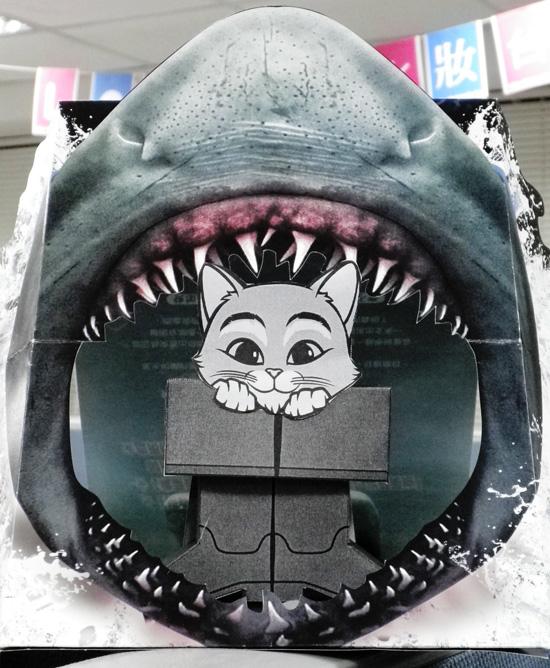 鞋貓vs大白鯊.jpg