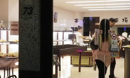 7.多柏思麵包店.jpg