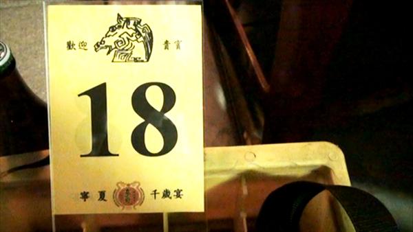 【獨家】金馬封街千歲宴,痞客邦電影圈獨家闖通關