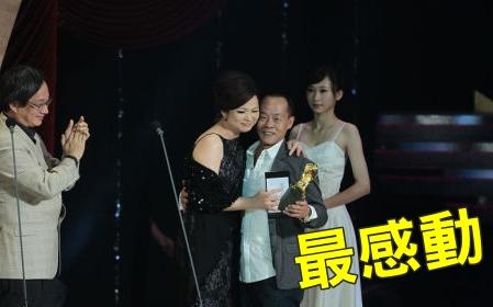 【特選】2011第48屆金馬獎之最