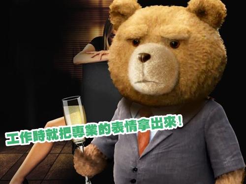 痞客邦電影圈_一個人住之後的Ted的一天