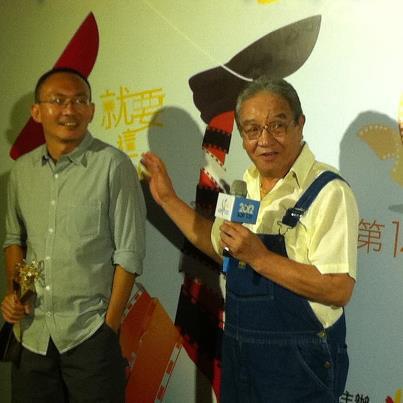 丁強-2012台北電影獎:最難忘的五個Moment