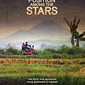 Postion Among the Stars.jpg