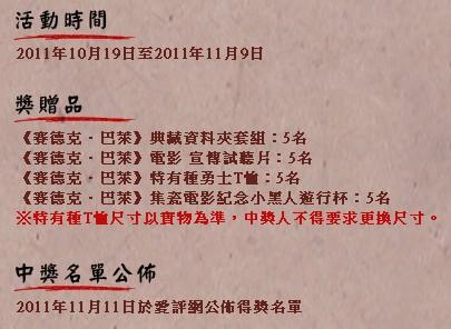 2011-10-21_105319.jpg
