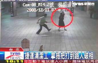 ghost20081227181149.jpg