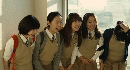 Han-Gong-Ju-한공주-3