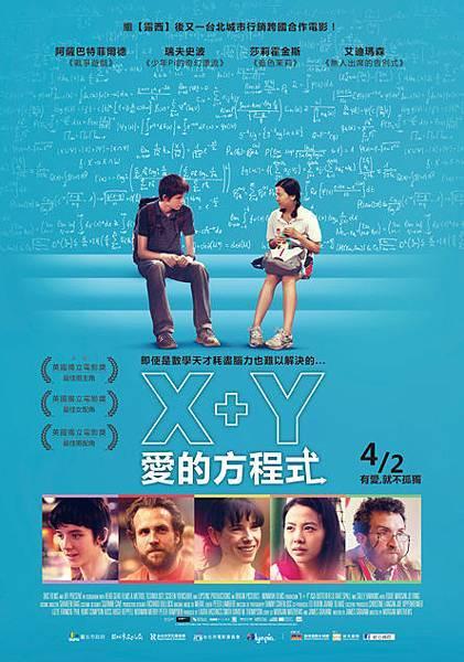150323-X+Y愛的方程式