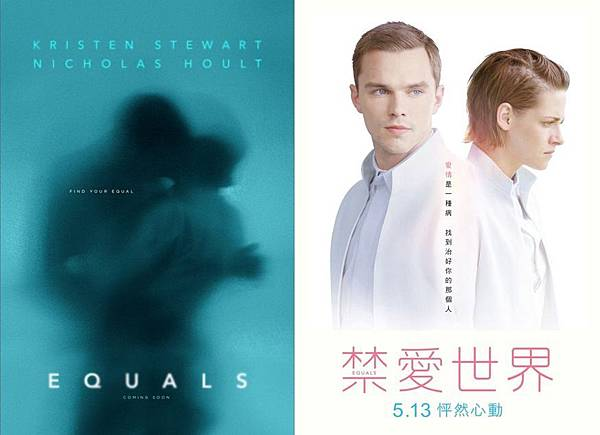 「equals 電影」的圖片搜尋結果