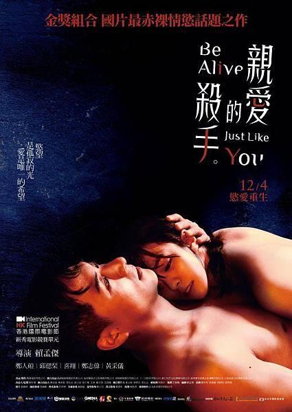 201016-親愛的殺手(雄影)