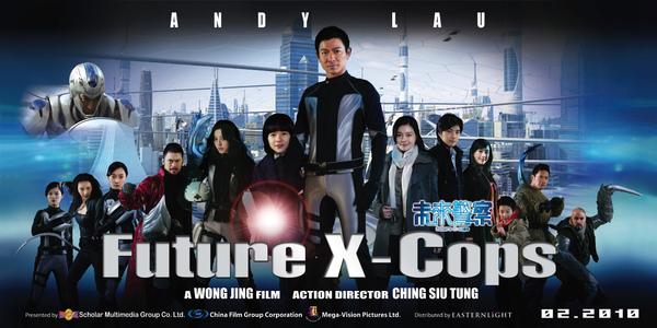未來警察3.jpg