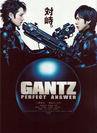 GANTZ海報.jpg