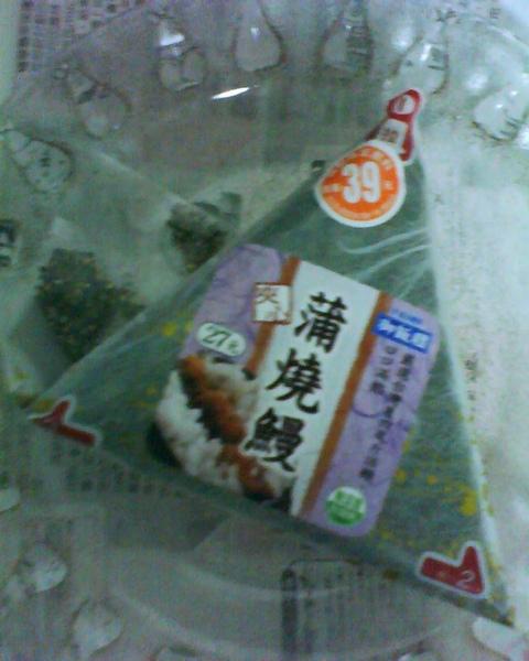 蒲燒鰻御飯團