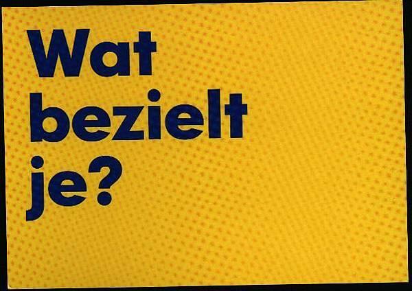 IKEA2-1.jpg