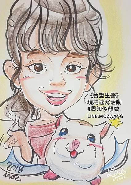 台塑生醫_Q版人像素描活動/墨知似顏繪『台塑生醫健康悠活館』