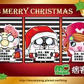 聖誕part繪2011-網頁用.jpg