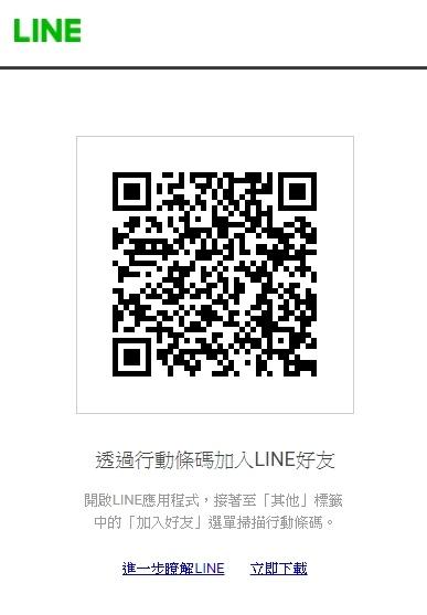 2018-01-25_070816.jpg