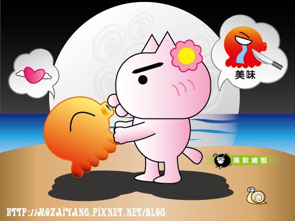 情人節貓跟魚.jpg