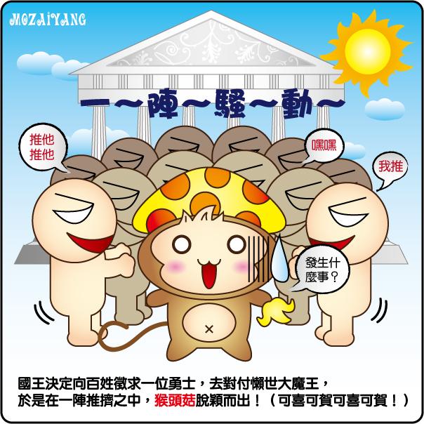 猴頭菇2.jpg