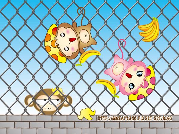 monkey07-1.jpg