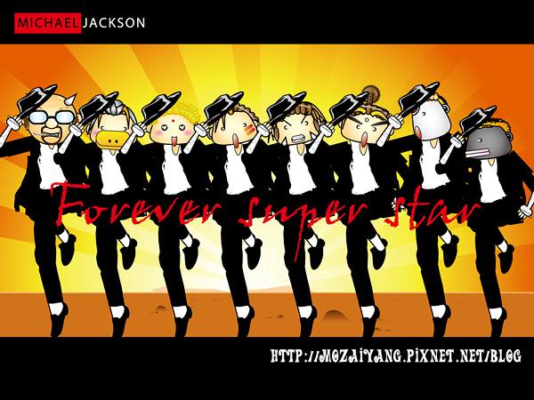 MJ-1.jpg