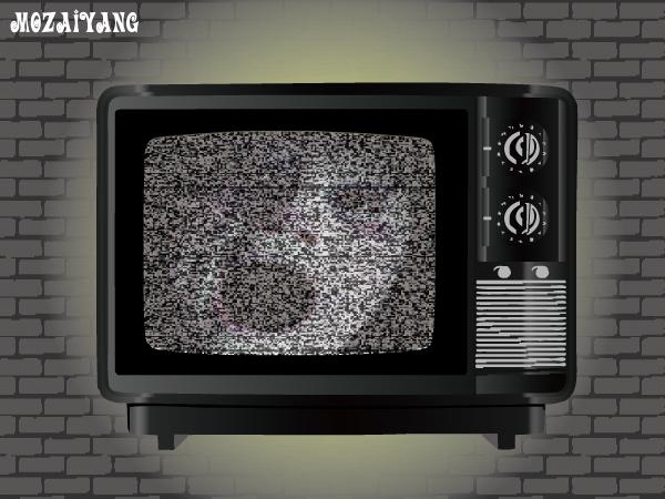 鬼電視.jpg