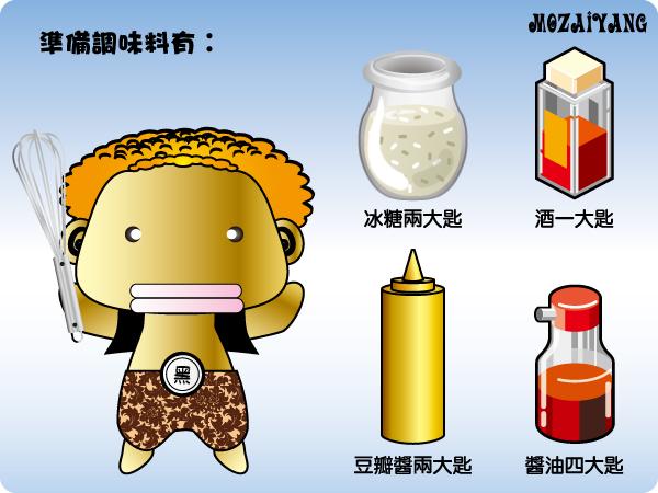 中國廚藝學院3.jpg