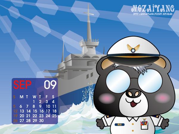 海軍1.jpg