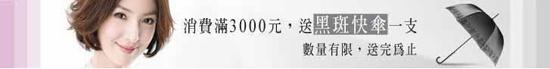 shiseido01.jpg