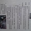 2013柴山盤榕017.jpg