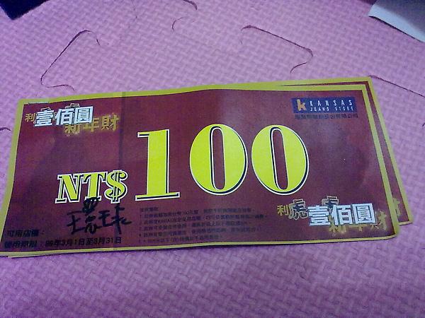 20100304080.jpg