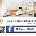 2018樂晴店-橫幅
