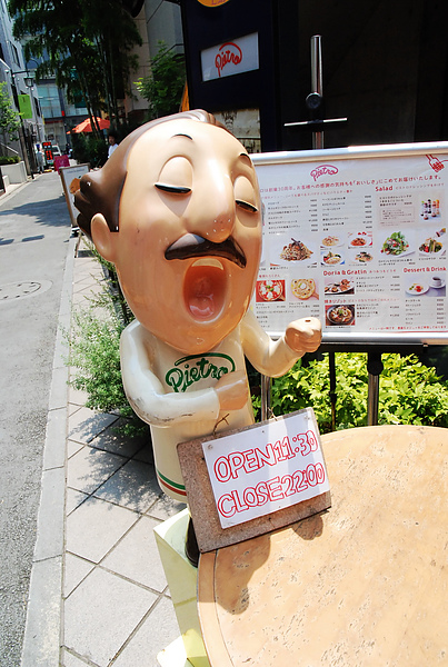 逗趣的餐廳標誌