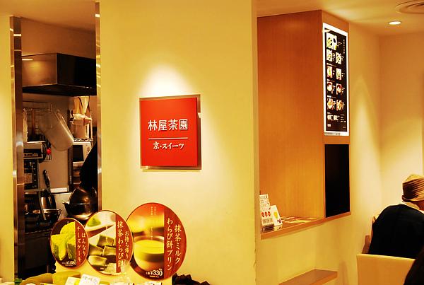 林園茶屋不賣茶,賣的是甜品