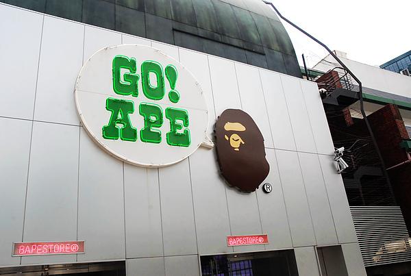 go!ape~結果沒買