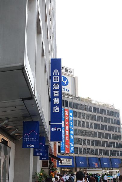 小田急百貨+新宿車站