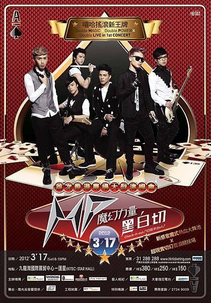 MP poster HK-1.jpg