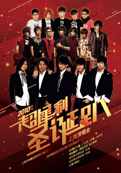 poster7(小).jpg