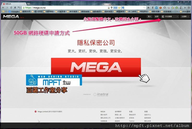Mega 01