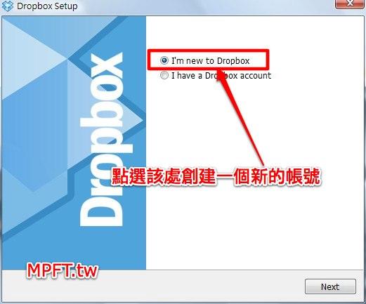 Dropbox01