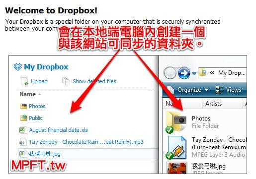Dropbox03