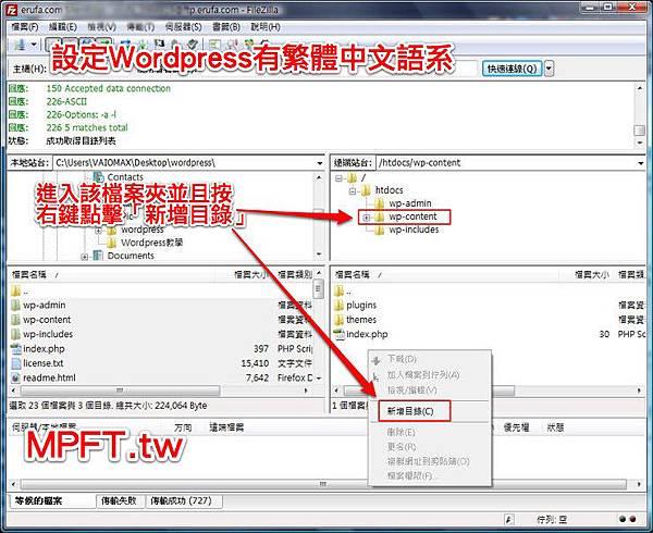 wordpress38.jpg