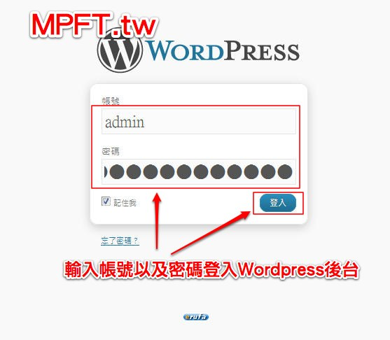 wordpress43.jpg