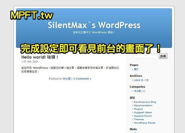 wordpress45.jpg