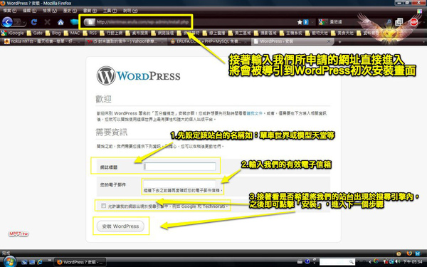 wordpress40.jpg