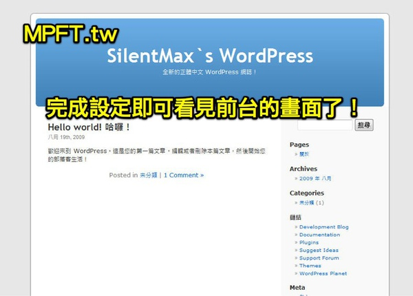 wordpress45.jpg