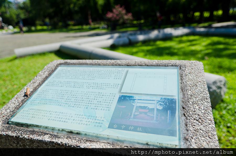 台中公園 台中神社