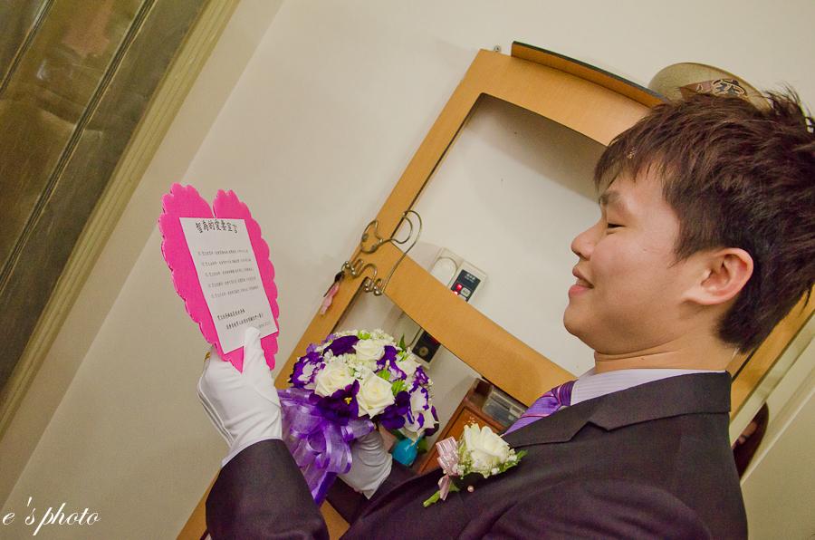 台中婚禮紀錄