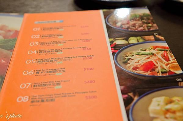 【美食】台中 泰式料理 KIKI thai cafe