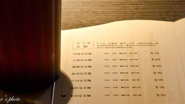 【美食】台中 太初麵食 特色:輕井澤 麻辣牛肉麵